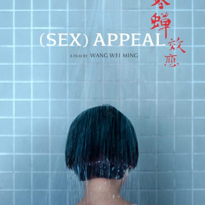 12_Sex appeal_poster