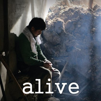 13_Alive_poster